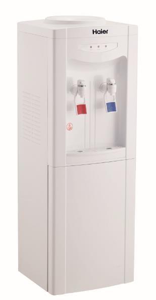 Enfriador de agua HSM-20LB
