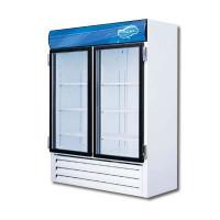 Vitrina Refrigerante VR-35RE | 35'